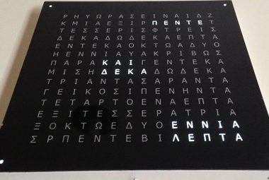 wordclock dot matrix